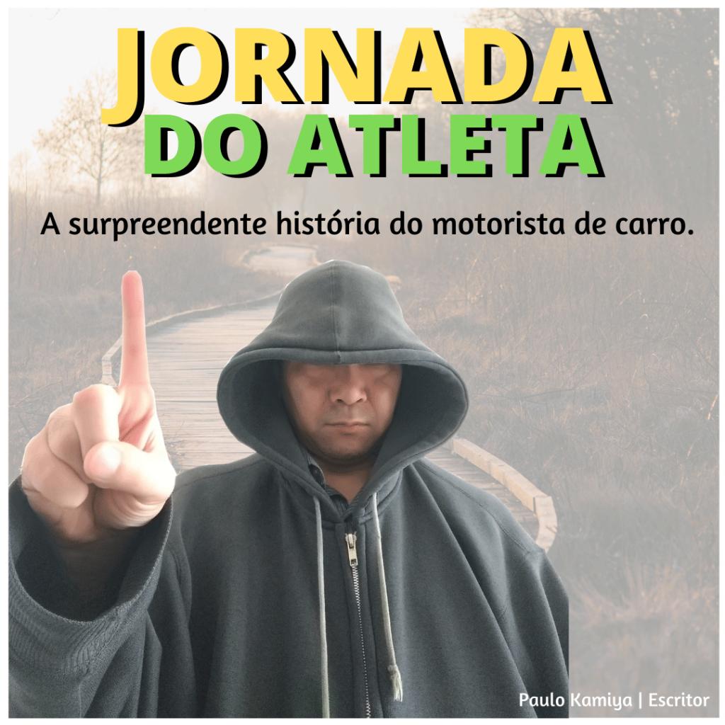JORNADA DO ATLETA   Curiosidade 1